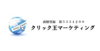 アフターコールナビパートナー合同会社ロゴ